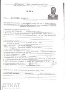 Зять Валерия Хмельнюка -Алексей Патрудиус.