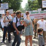 Марш против градостроительной политики мэрии 18.06.2016