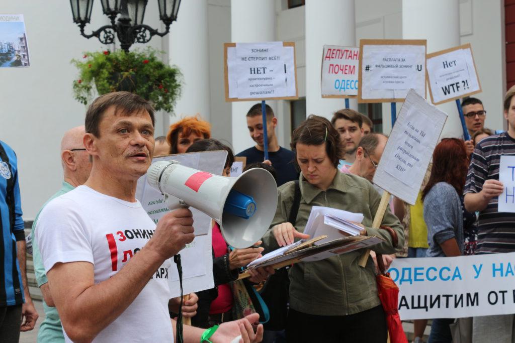 Митинг на Думской против преступного Зонинга 18.09.2016