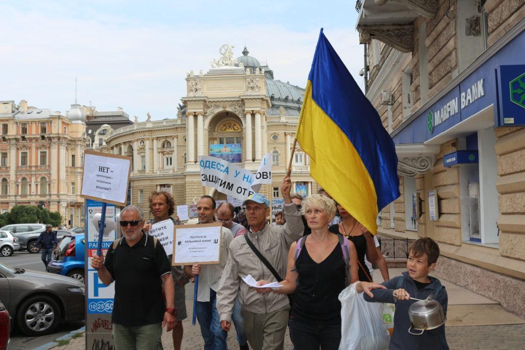 Хода против преступного зонинга 18.09.2016. Оперный Одесса