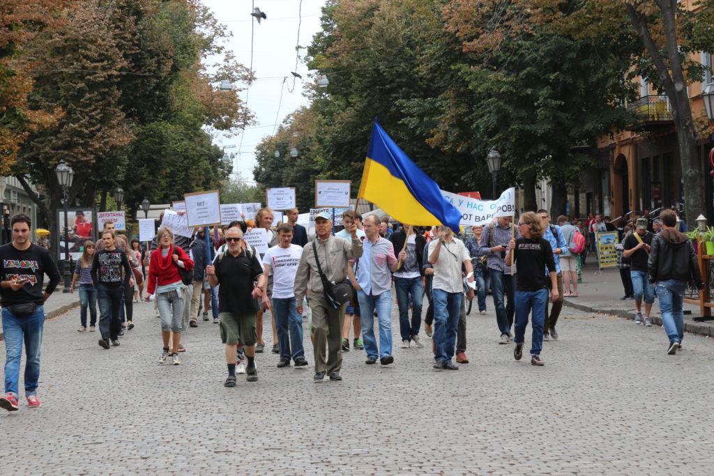 Хода против преступного зонинга 18.09.2016. Дерибасовская Одесса