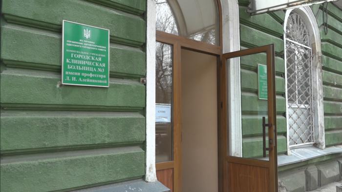 Як зруйнувати лікарню, або Втілення медичної реформи по-одеськи_1