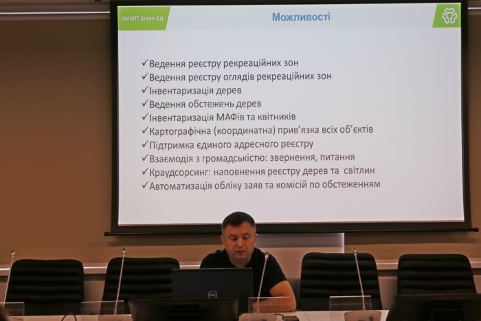 В Одессе может появиться электронная карта деревьев_1