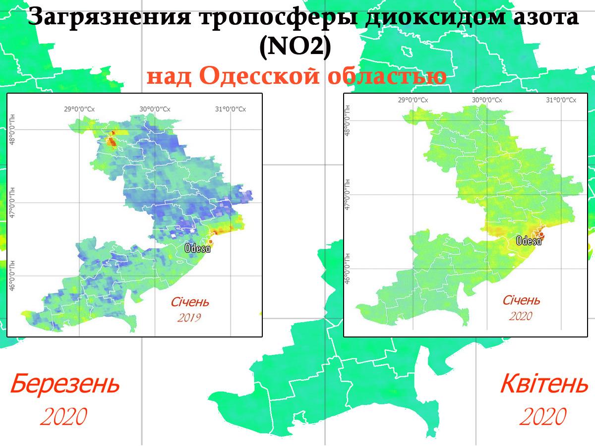 Загрязнения тропосферы диоксидом азота (NO2) над Одесской областью