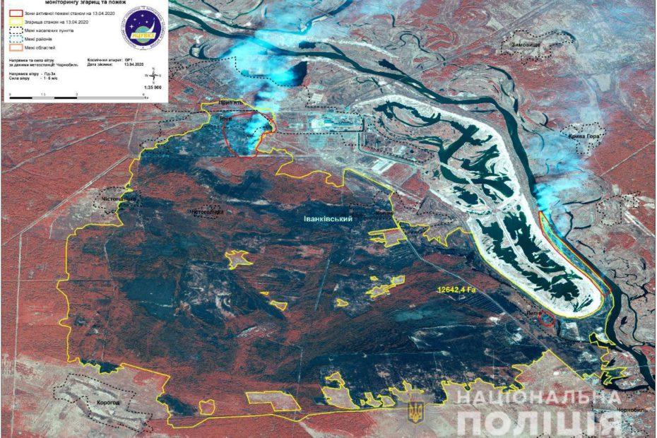 Полиция в Украине внедряет систему спутникового мониторинга для раскрытия преступлений против окружающей среды