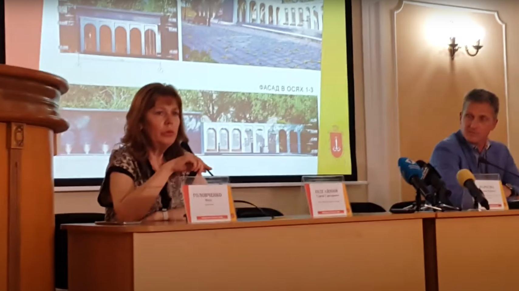 В Преображенском парке может появиться мемориальный музей, но общественность опасается застройки