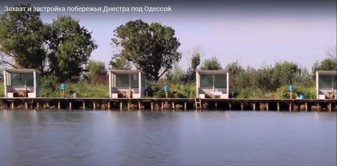 Бизнес Мельниченко