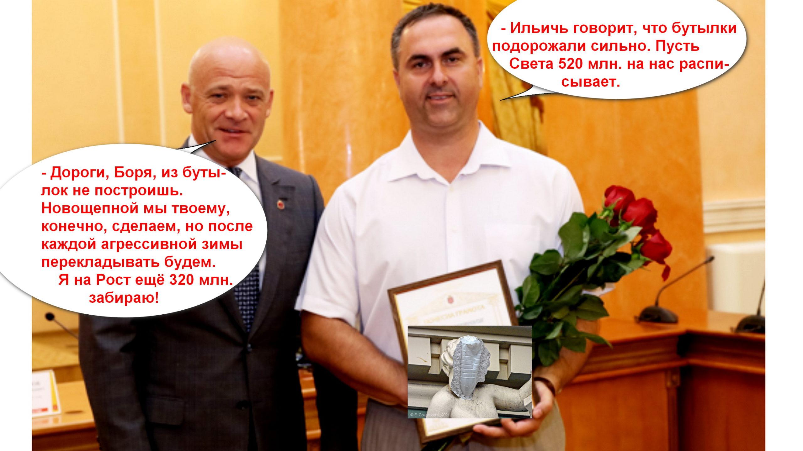 Труханов - дорожник